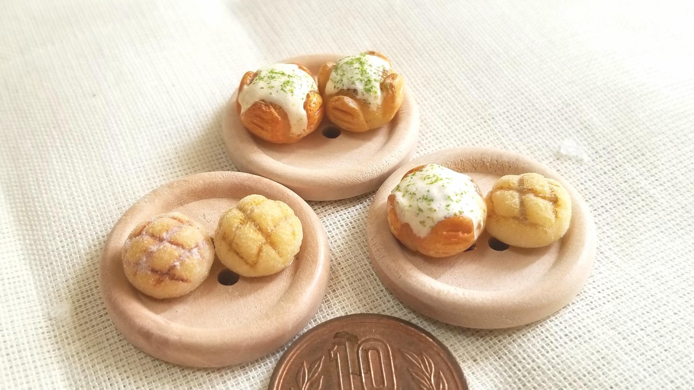 ミニチュアフード,チーズパン,メロンパン,樹脂粘土,ドール用品小物