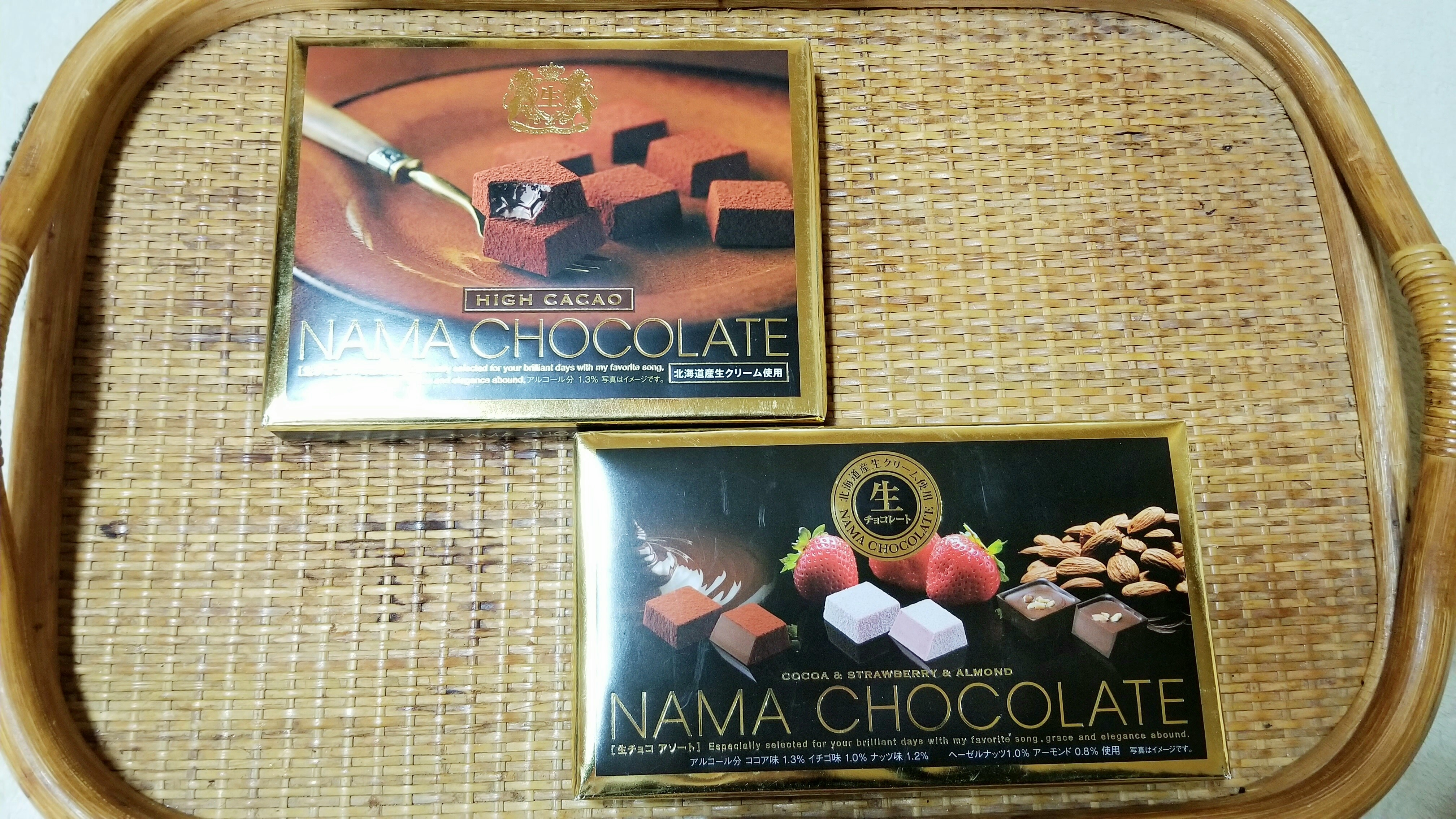 ハイカカオスーパーの生チョコレート安いおいしい人気おすすめ