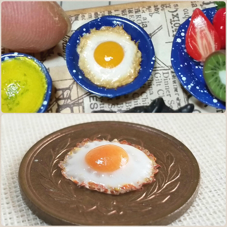 ミニチュアフード,おいしい目玉焼き,リアルな,樹脂粘土,よもぎブログ