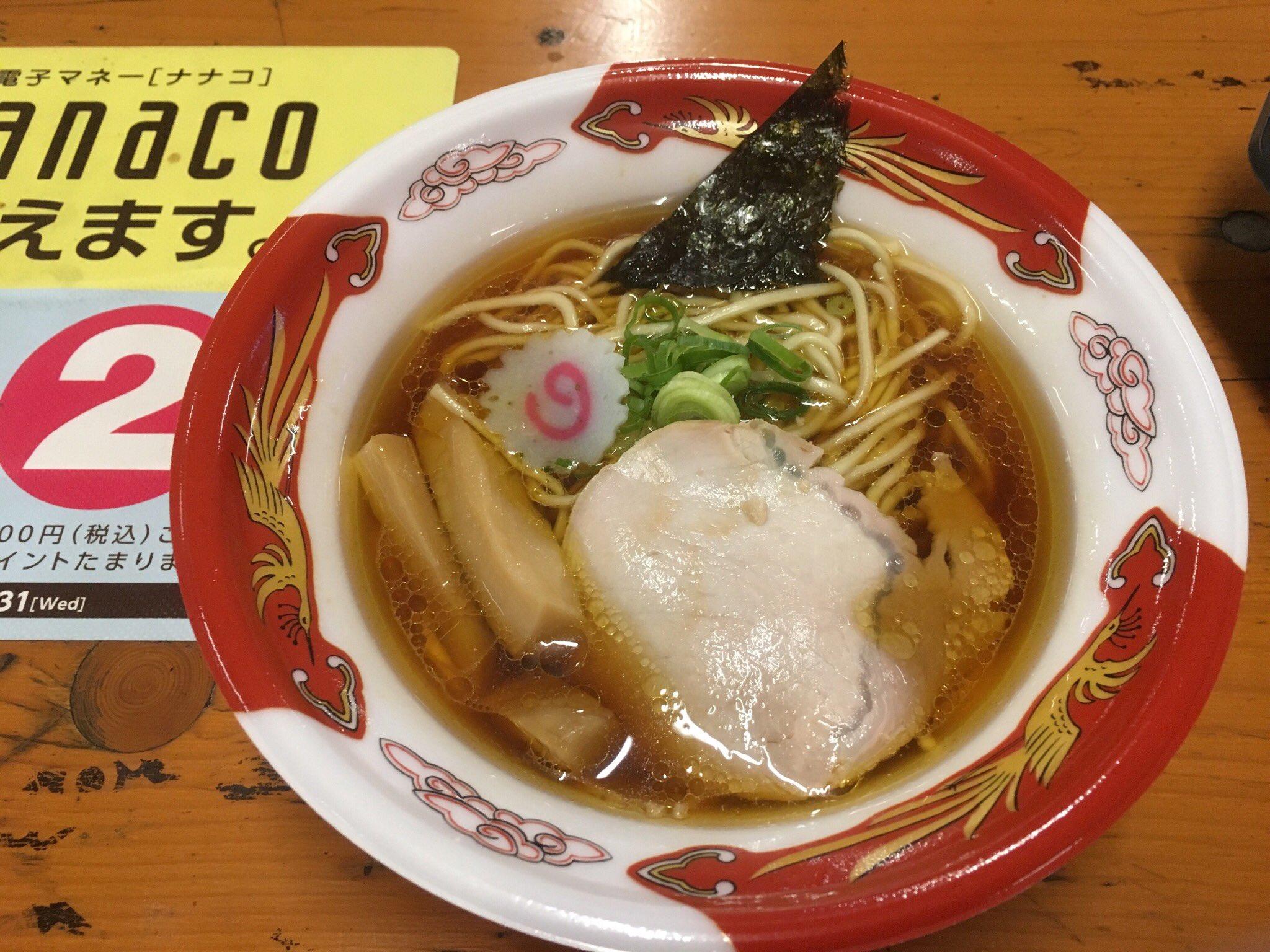 大阪府,どすとらいく軒,ラーメン,美味しい,うまい,ランキング,ヤバい