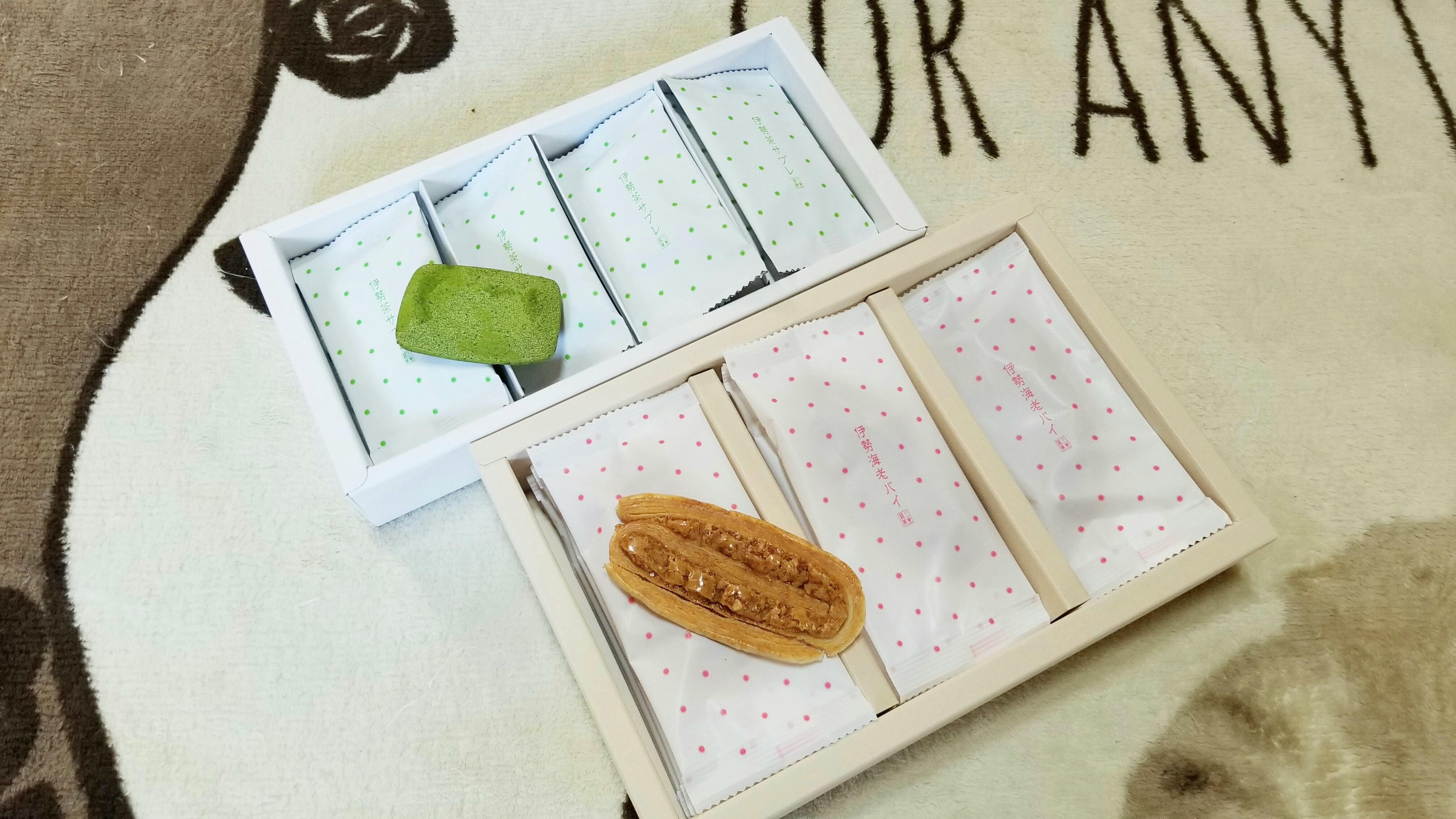 伊勢茶サブレ海老パイサクサクでおいしいお菓子三重県嬉しいお土産