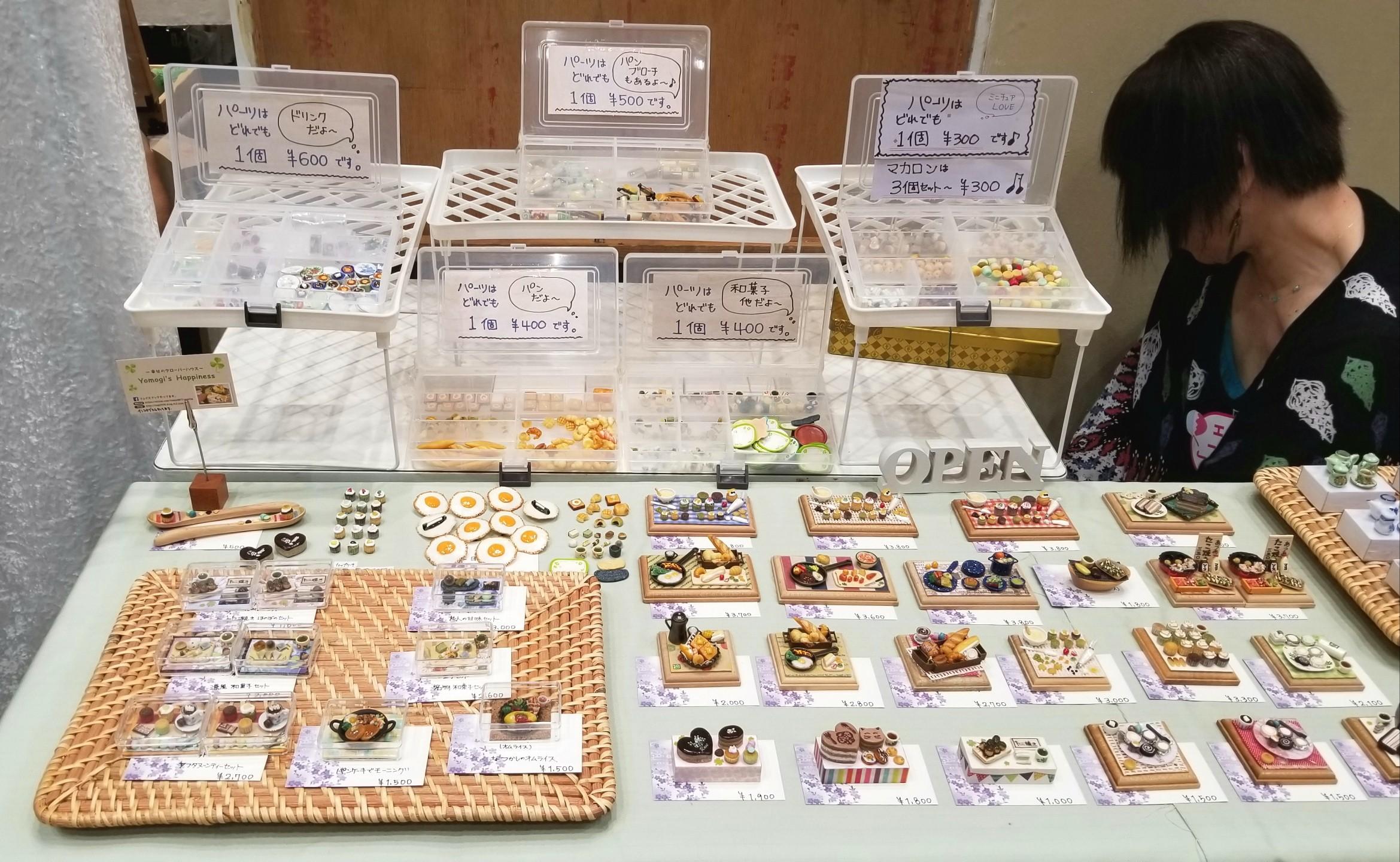 ミニチュア,ハンドメイドイベント,東京,樹脂粘土,展示,出店