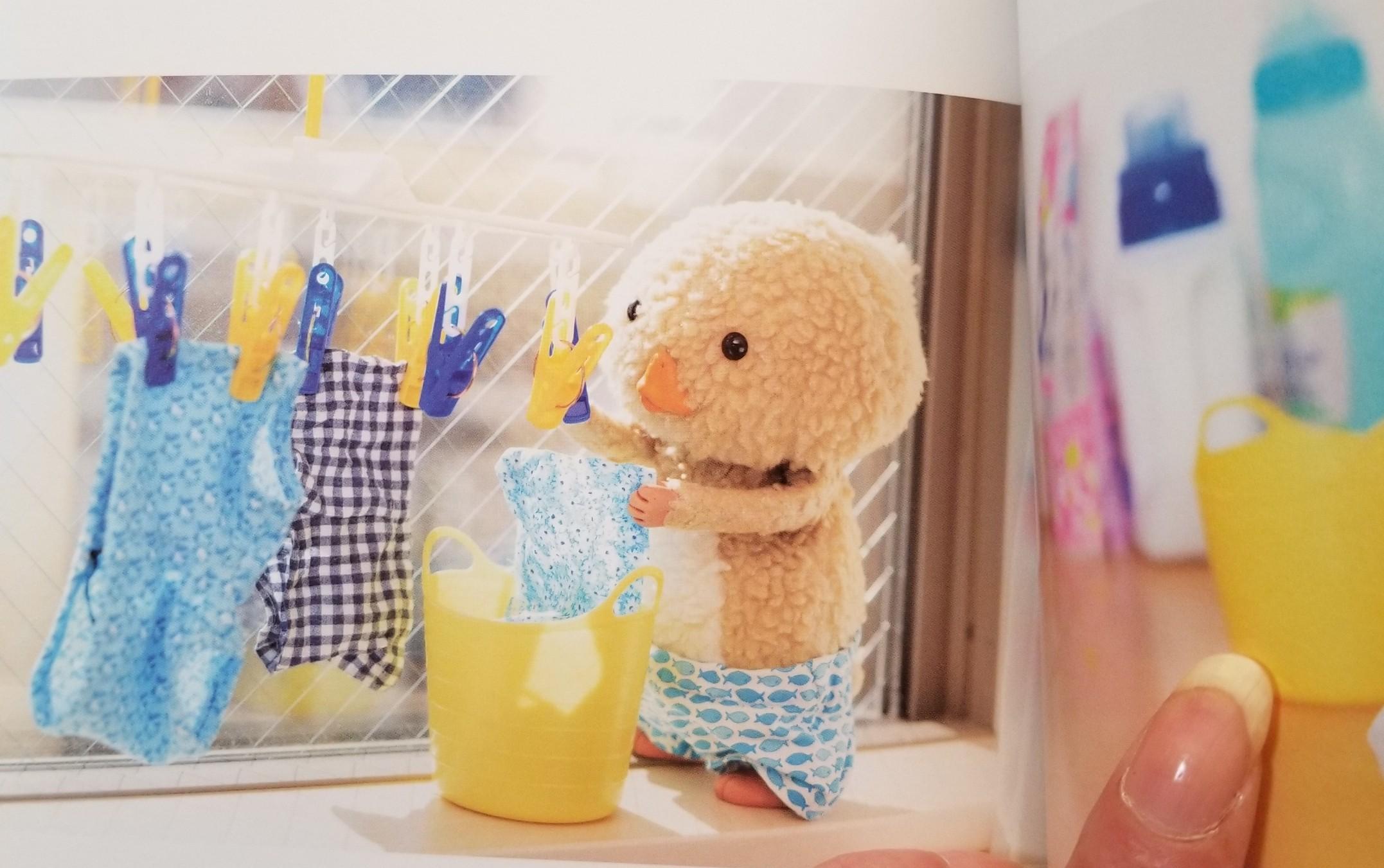 写真集,東京トガリ,フォトブック,感想,可愛い,切ない,洗濯物干し
