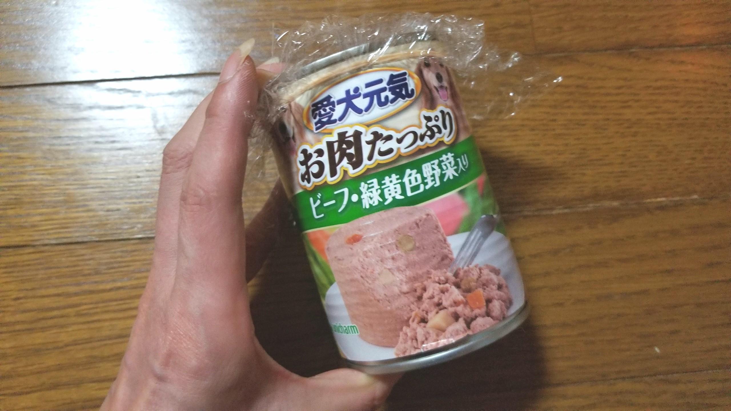 缶詰めドッグフード,ペット犬の食事管理,軟アレルギー,うんち固さ