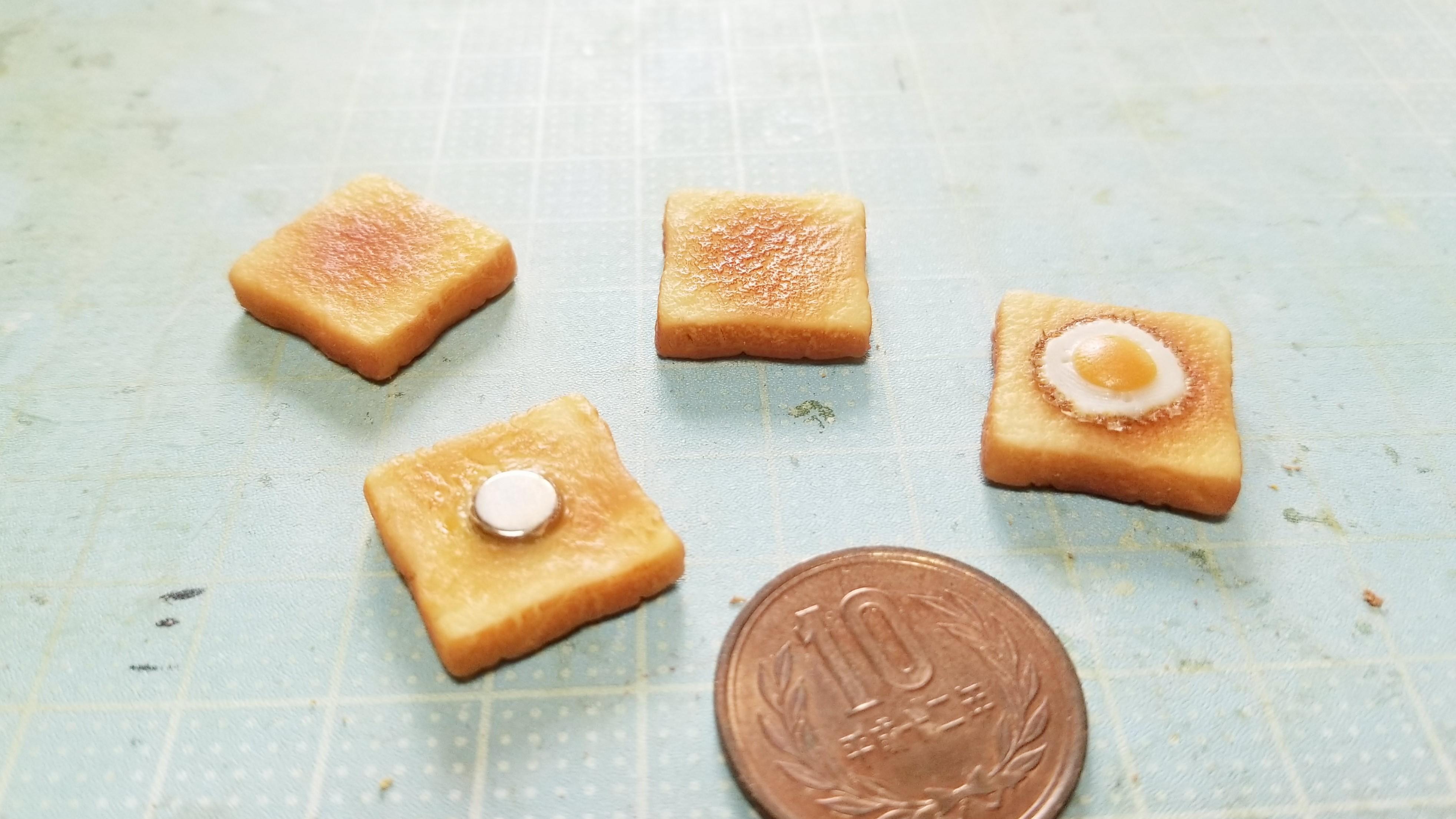 こんがりおいしい食パントースト朝食マグネット小さいかわいい小物