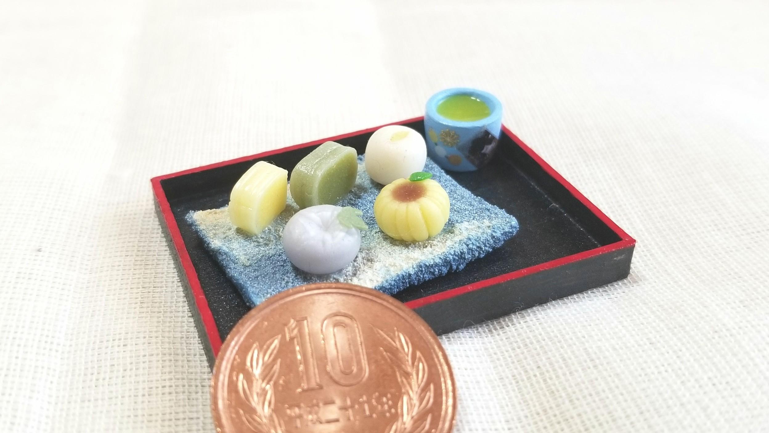 食べたい和菓子,おいしいおすすめ,爽やかなおしゃれ,よもぎブログ