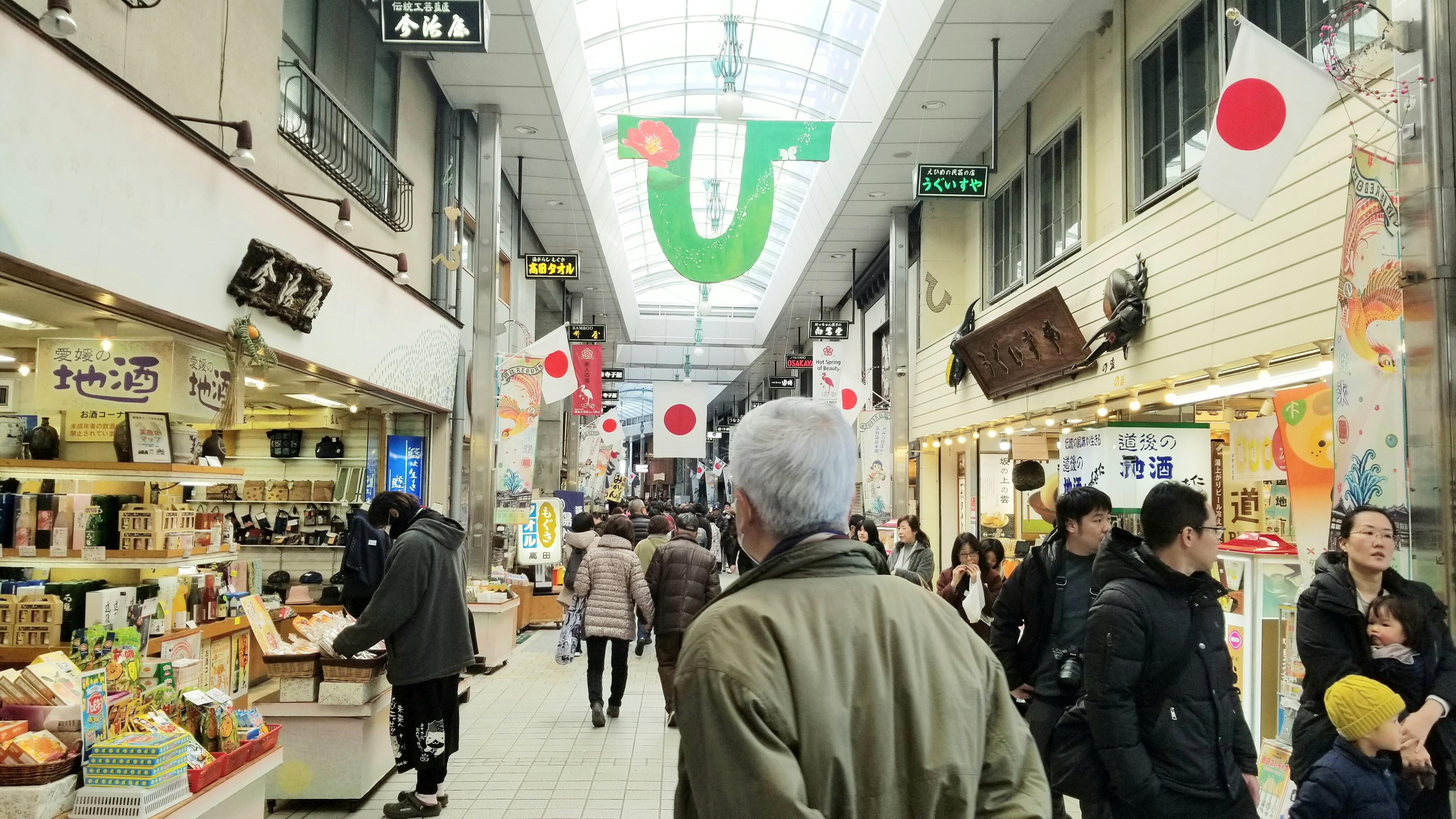 2020年初詣人混み愛媛県お正月道後温泉商店街大晦日人気スポット
