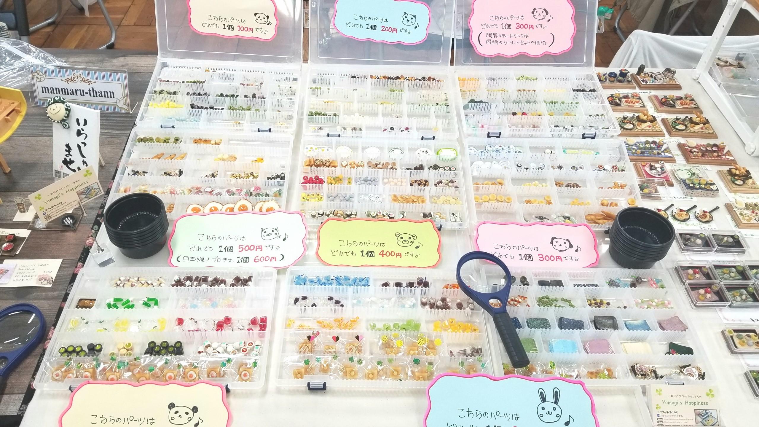東京ドールハウスミニチュアショウ,産業貿易センター,浅草,フード