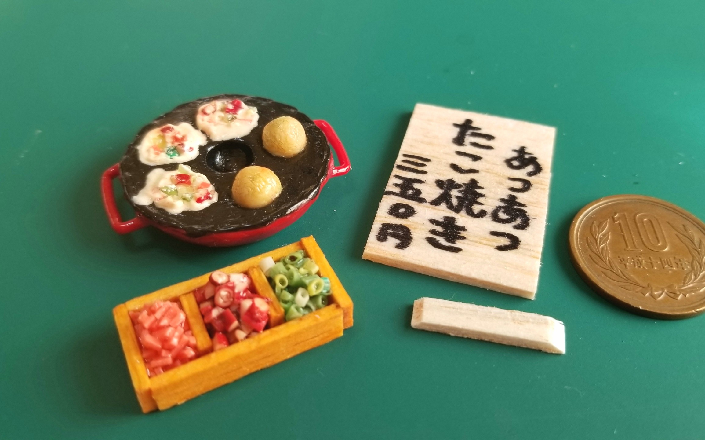 ミニチュアフード,たこ焼き器,薬味,樹脂粘土,食品サンプル,オビツ