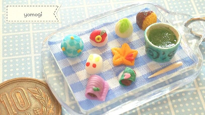 ミニチュアフード,和菓子,キーホルダー,ハンドメイド,よもぎブログ