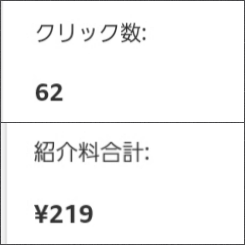 20181102_132712