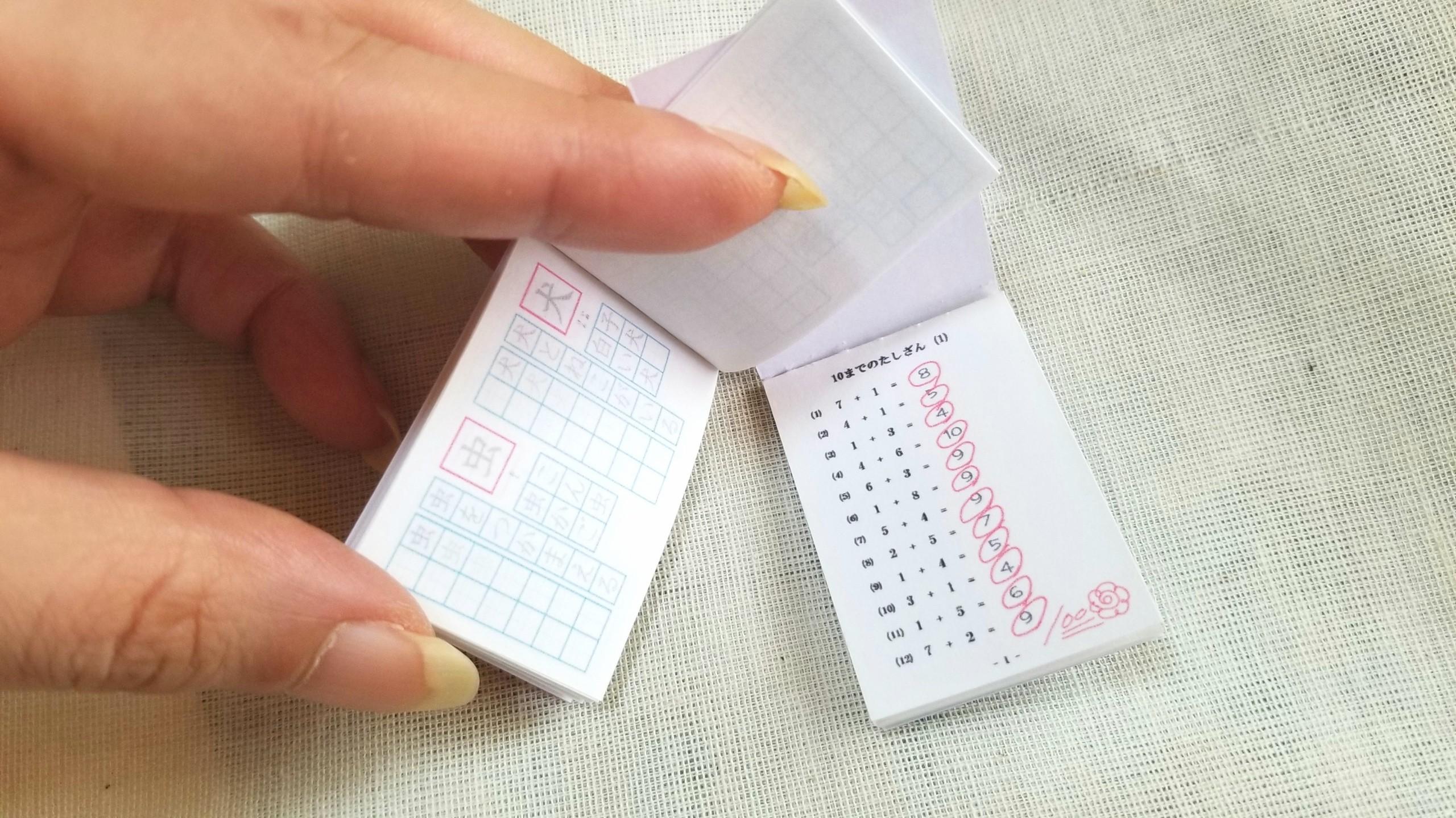 ミニチュアノート,計算漢字ドリル,勉強するぞ,かわいい,おすすめ小物