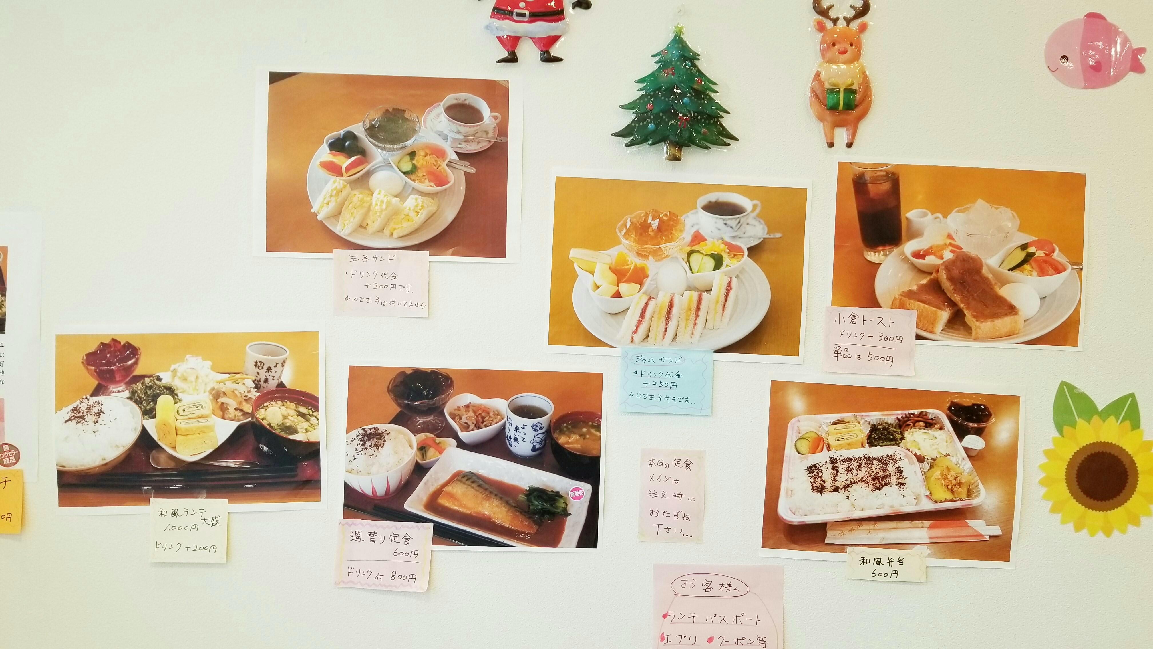ランチパスポート愛媛県安い500円コスパ最高グルメ外食お薦め店本