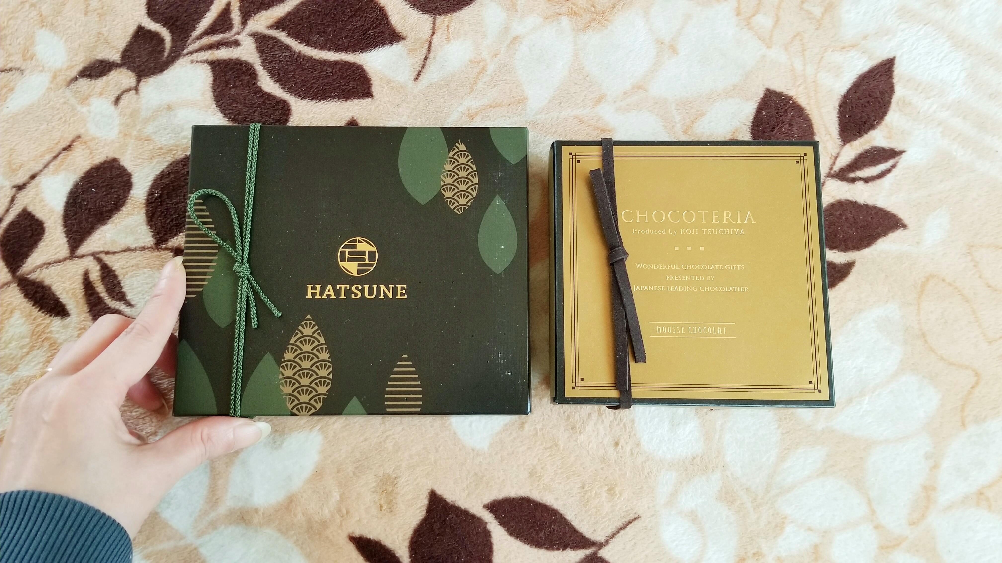 バレンタイン抹茶チョコレートハツネHATSUNEプレゼント大人の味