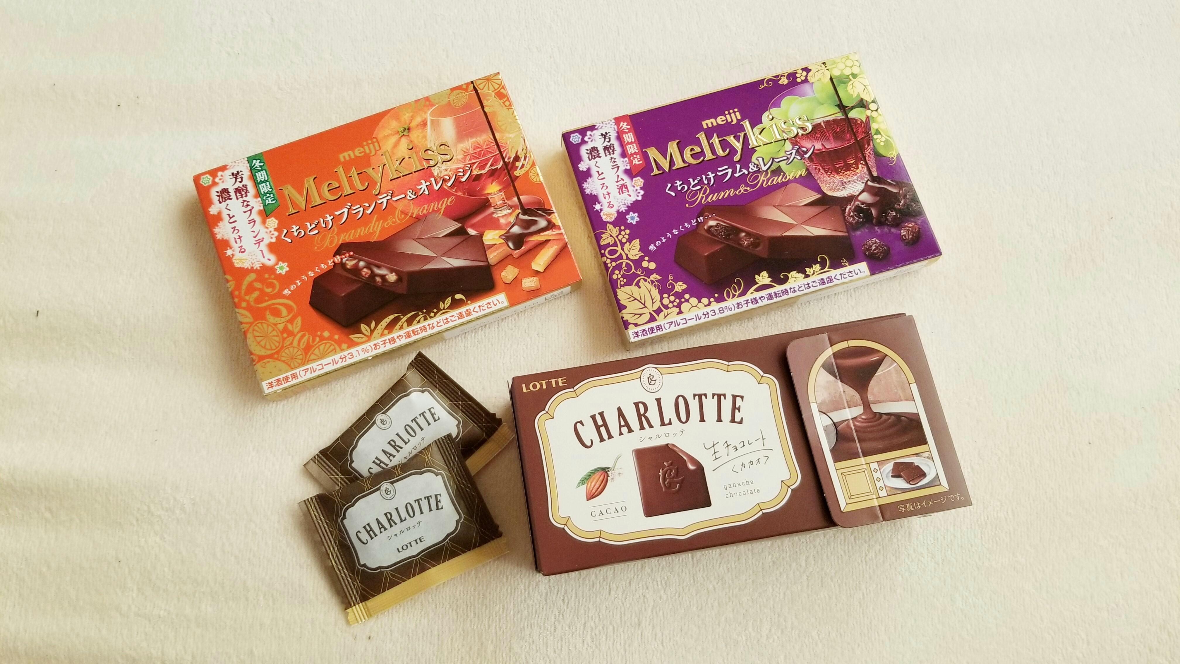 明治メルティーキッスシャルロッテおすすめ美味しいチョコレート人気