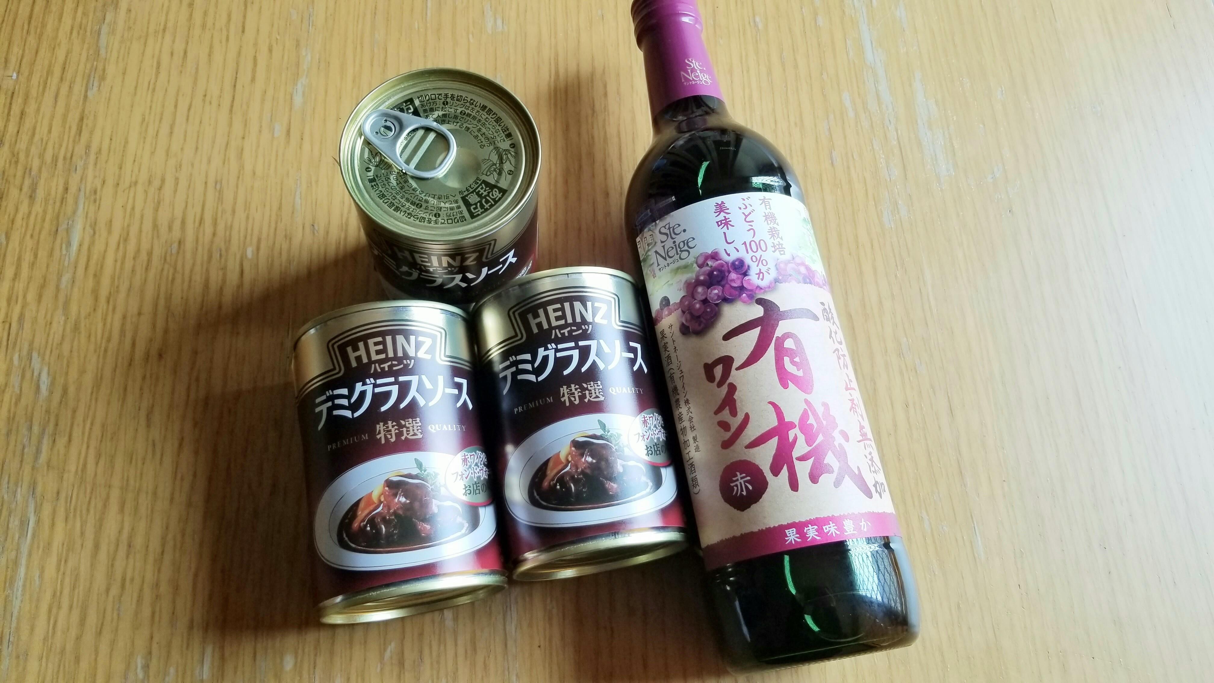 本格的なビーフシチュー作り方赤ワインコツコクソース人気レシピ