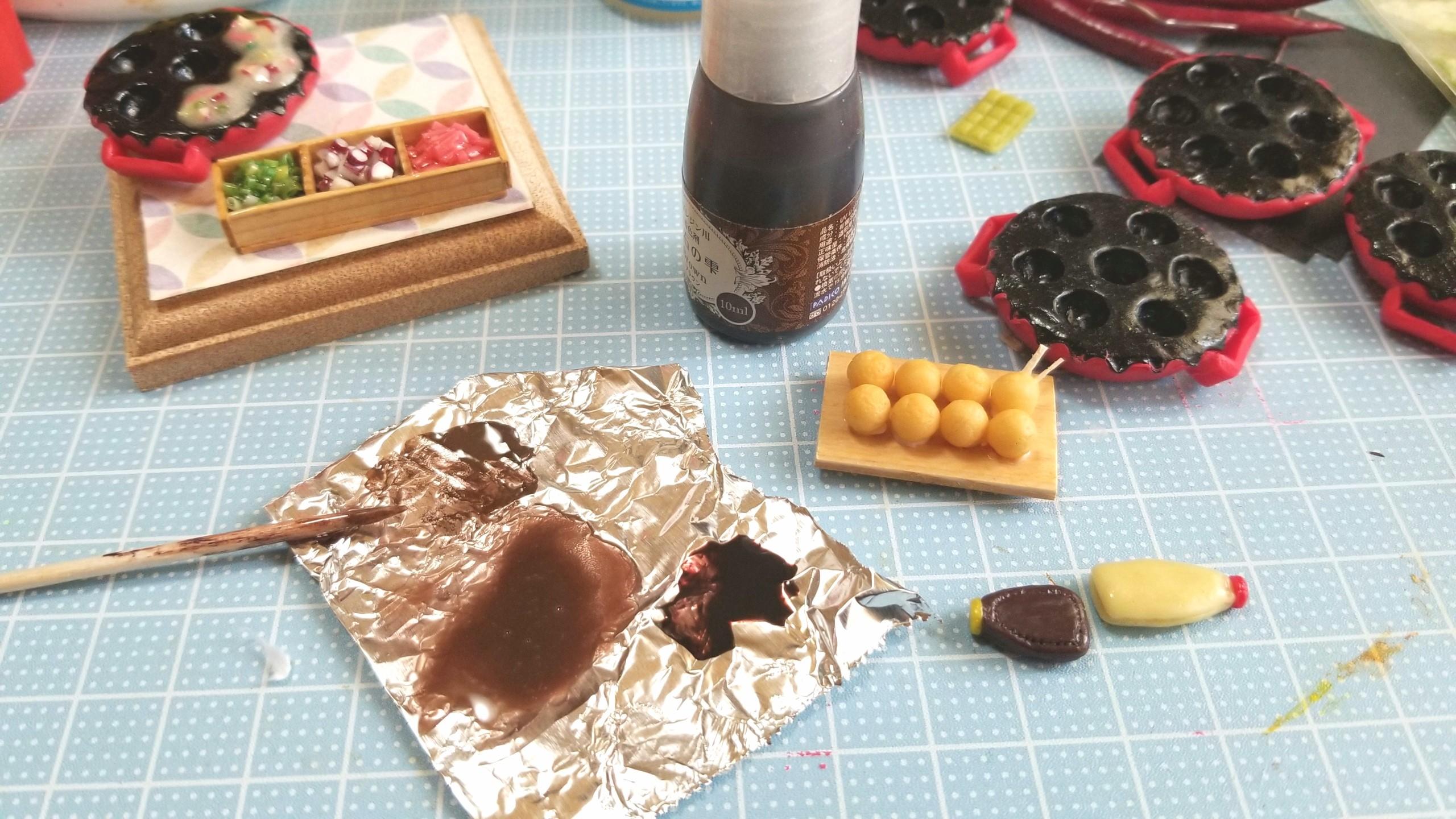 たこ焼き,作り方,ミニチュア,樹脂粘土,UVレジン,ソース,ドール