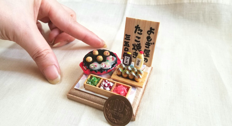 たこ焼き器,ミニチュアフード,ミンネで販売中,樹脂粘土,ドールハウス