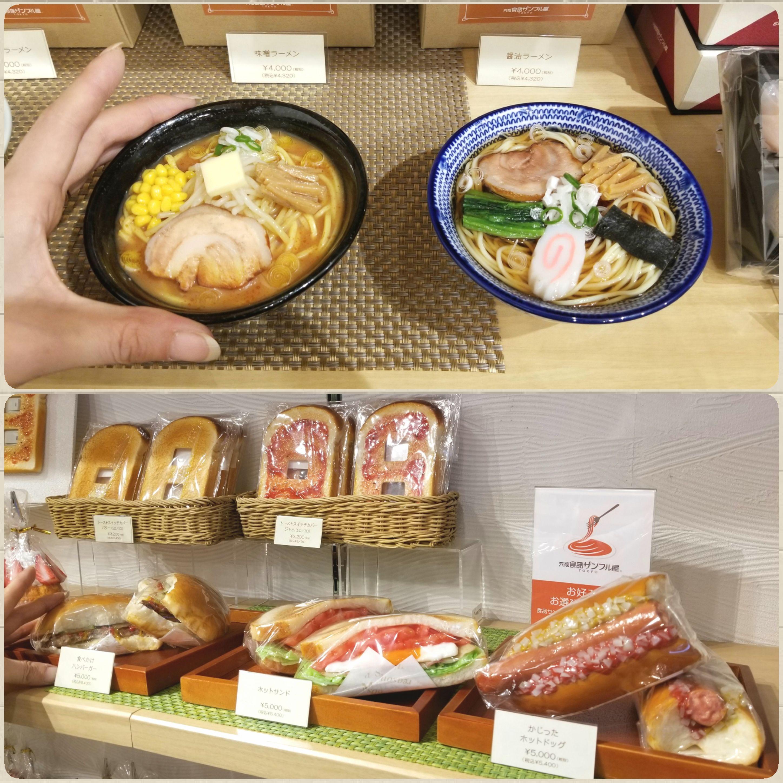 イワサキ・ビーアイ,食品サンプル屋,東京,かっぱ橋,フェイクフード