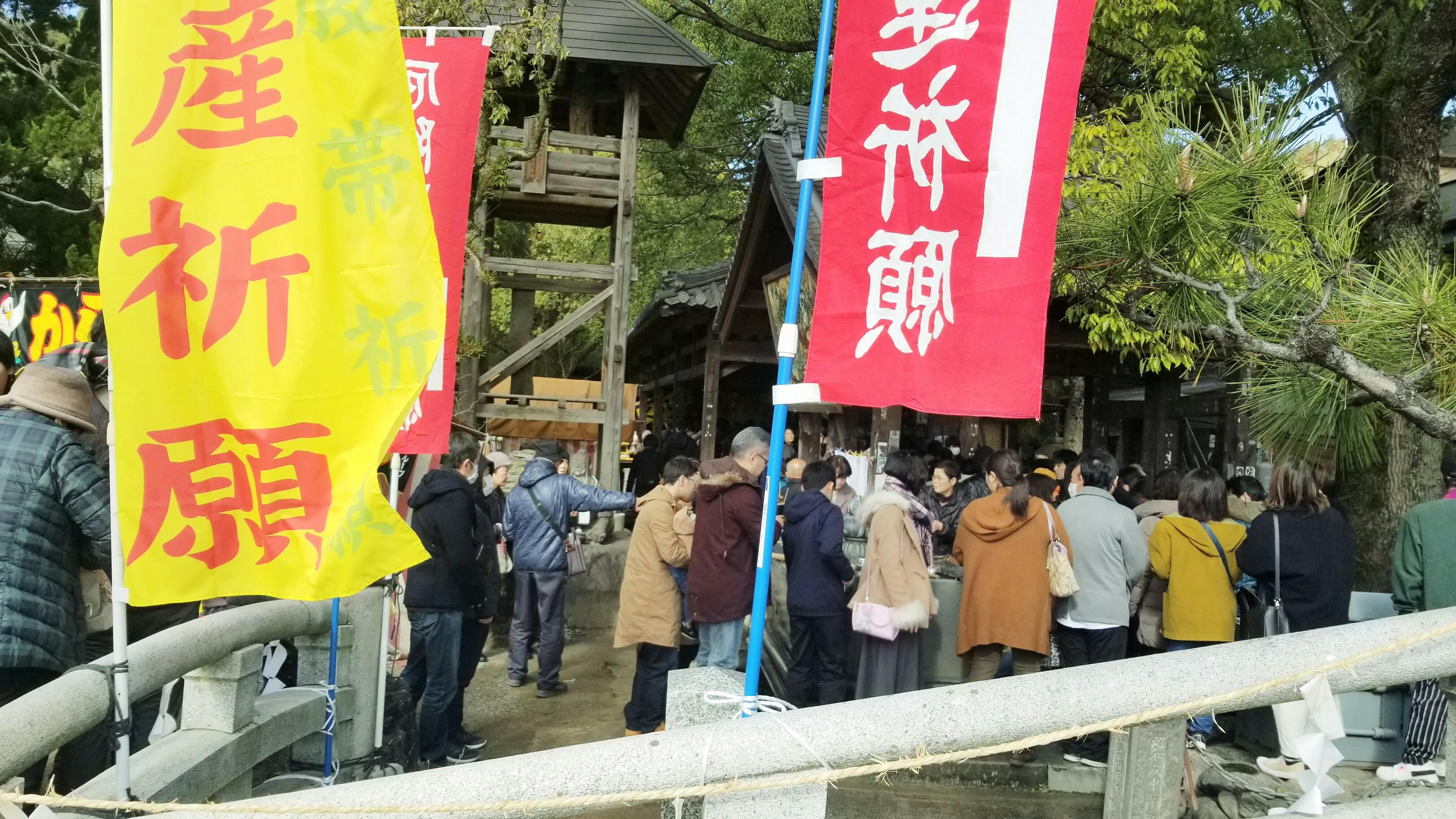 2020年令和2年初詣混雑愛媛県石手寺ahappynewyear参拝年末年始