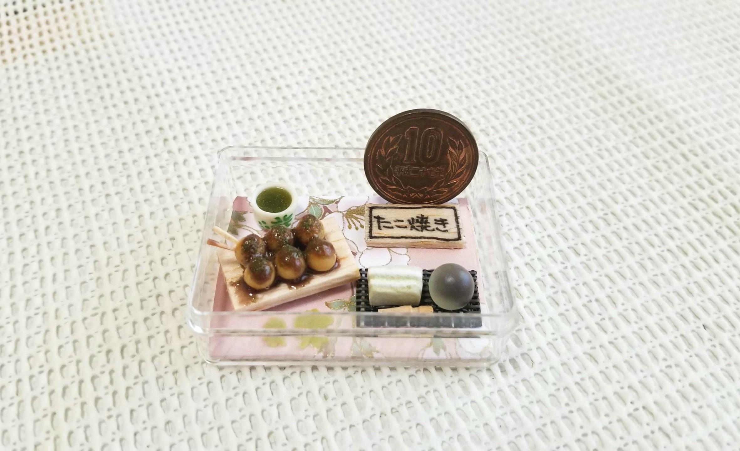 ミニチュア, たこ焼き, バービー人形, ブライス, 樹脂粘土