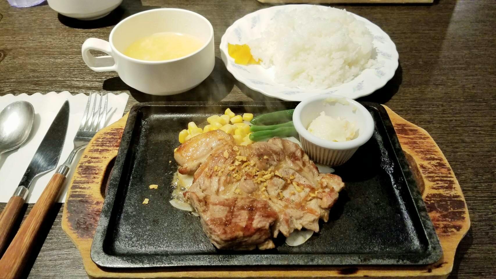 ランチパスポート愛媛松山市おいしい肉グルメおすすめ本ステーキ食堂