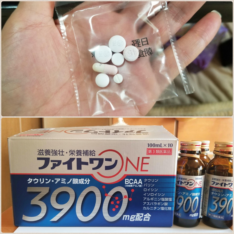 持病持ち身体中の痛み痛い医薬品栄養ドリンク人気おすすめ効果あり