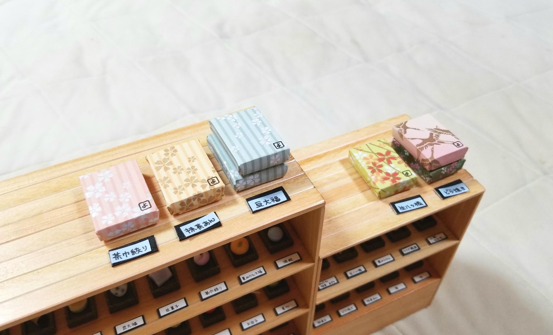 ミニチュアフード,お菓子箱,作り方,千代紙,和菓子屋,ドールハウス,桧