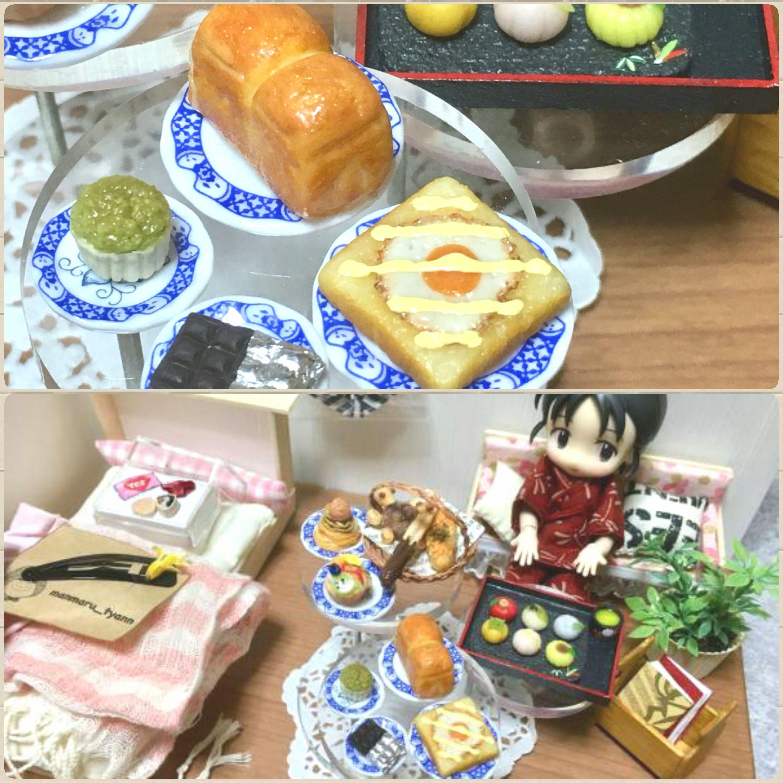 ミニチュアフード,オビツろいど,北條すず,和菓子,パン,戦利品,可愛い