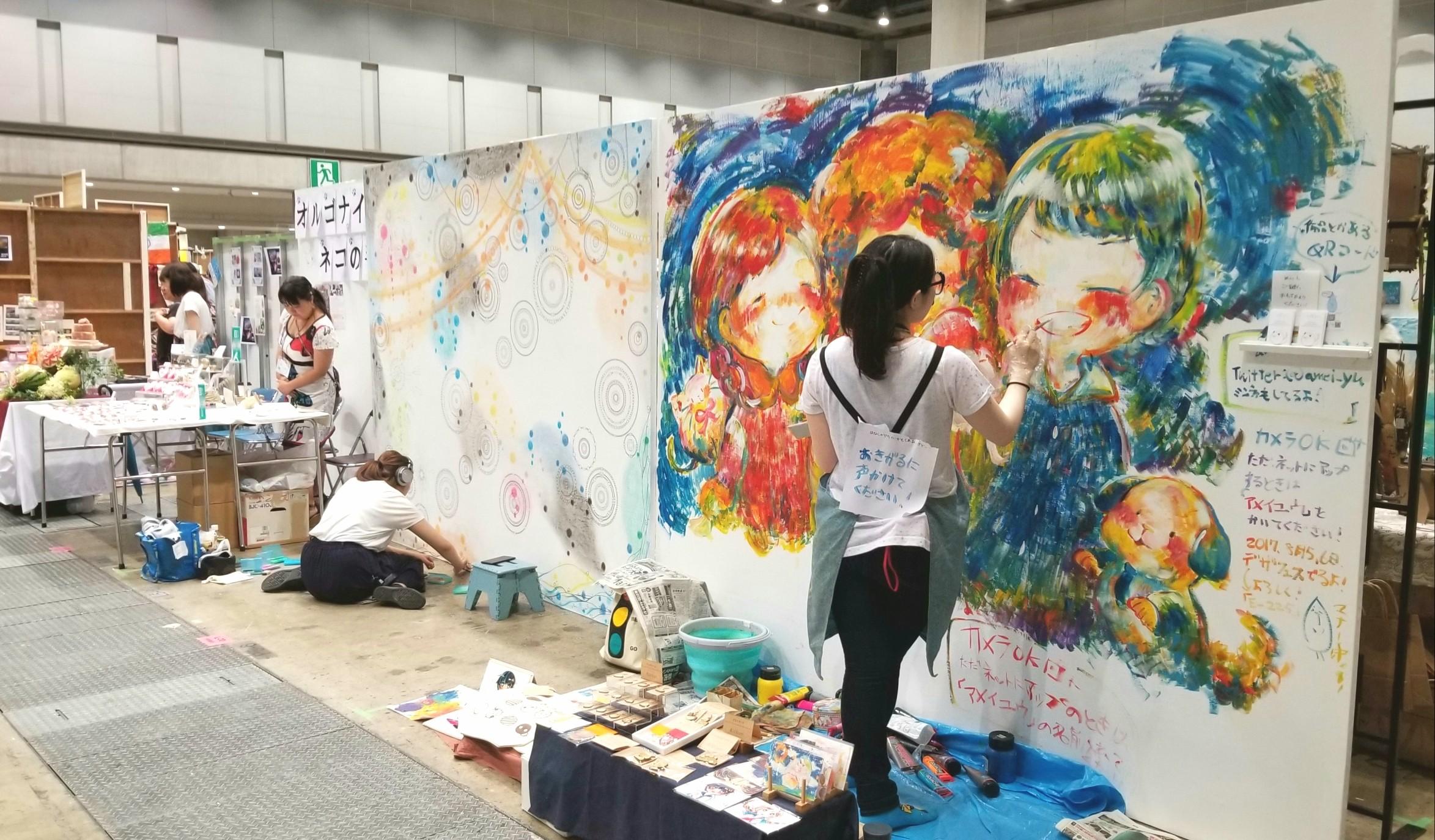 HandMadeInJapanFes, ハンドメイドインジャパンフェス2017