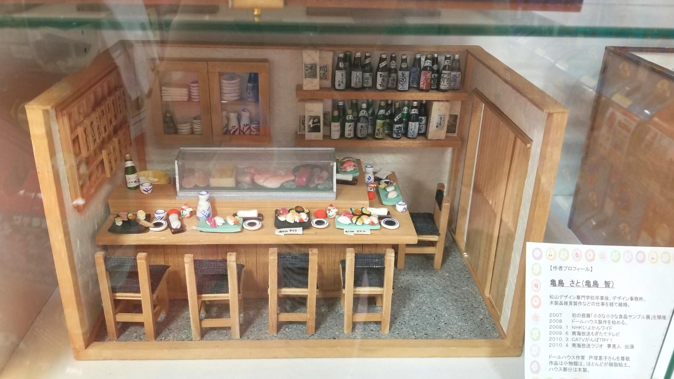 ミニチュア,ドールハウス,お寿司屋さん,粘土,フェイク,亀島さと