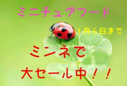 PicsPlay_1544743698687