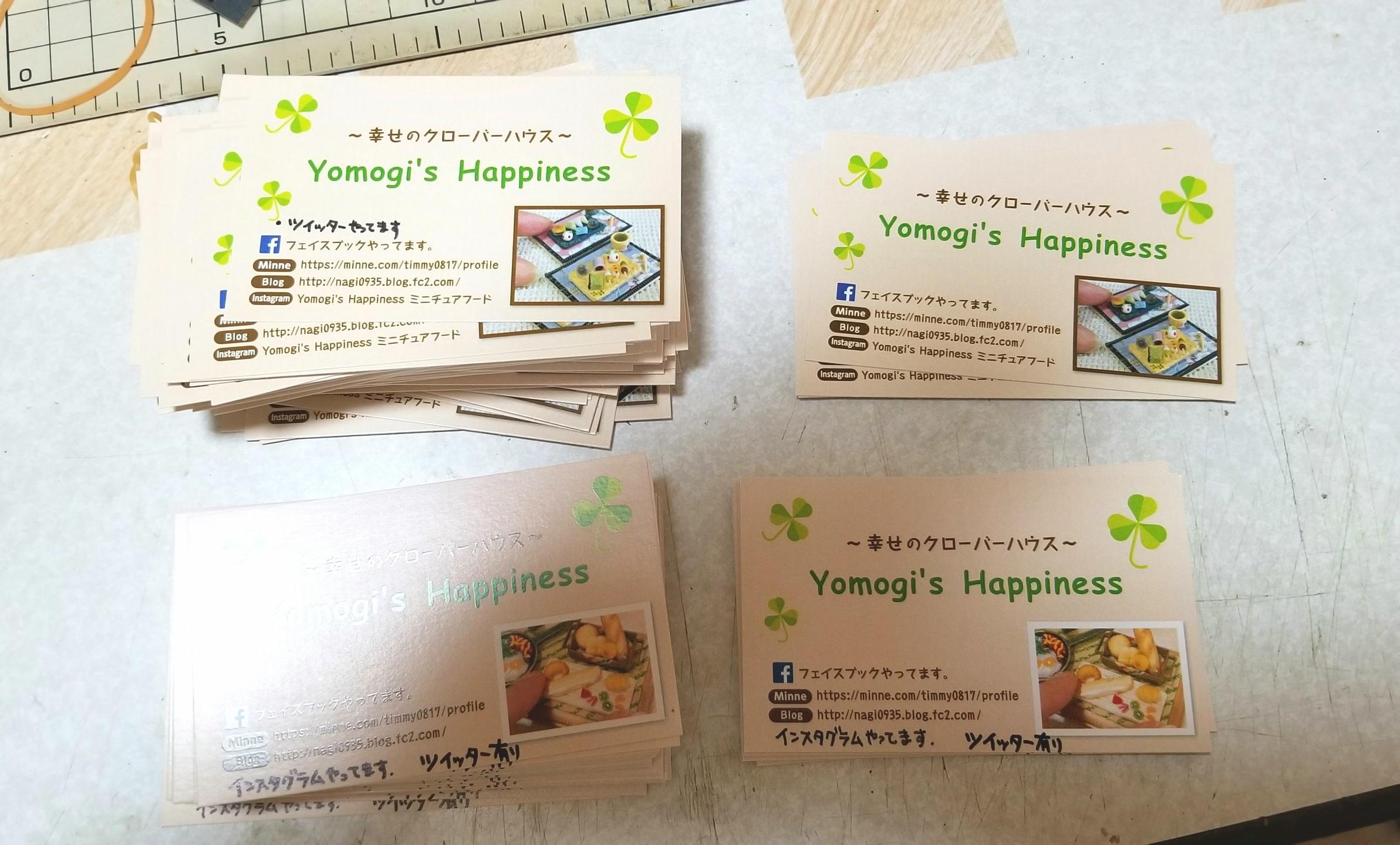 ミニチュア,ミニチュアフード,YomogisHappiness,ドールハウス,名刺