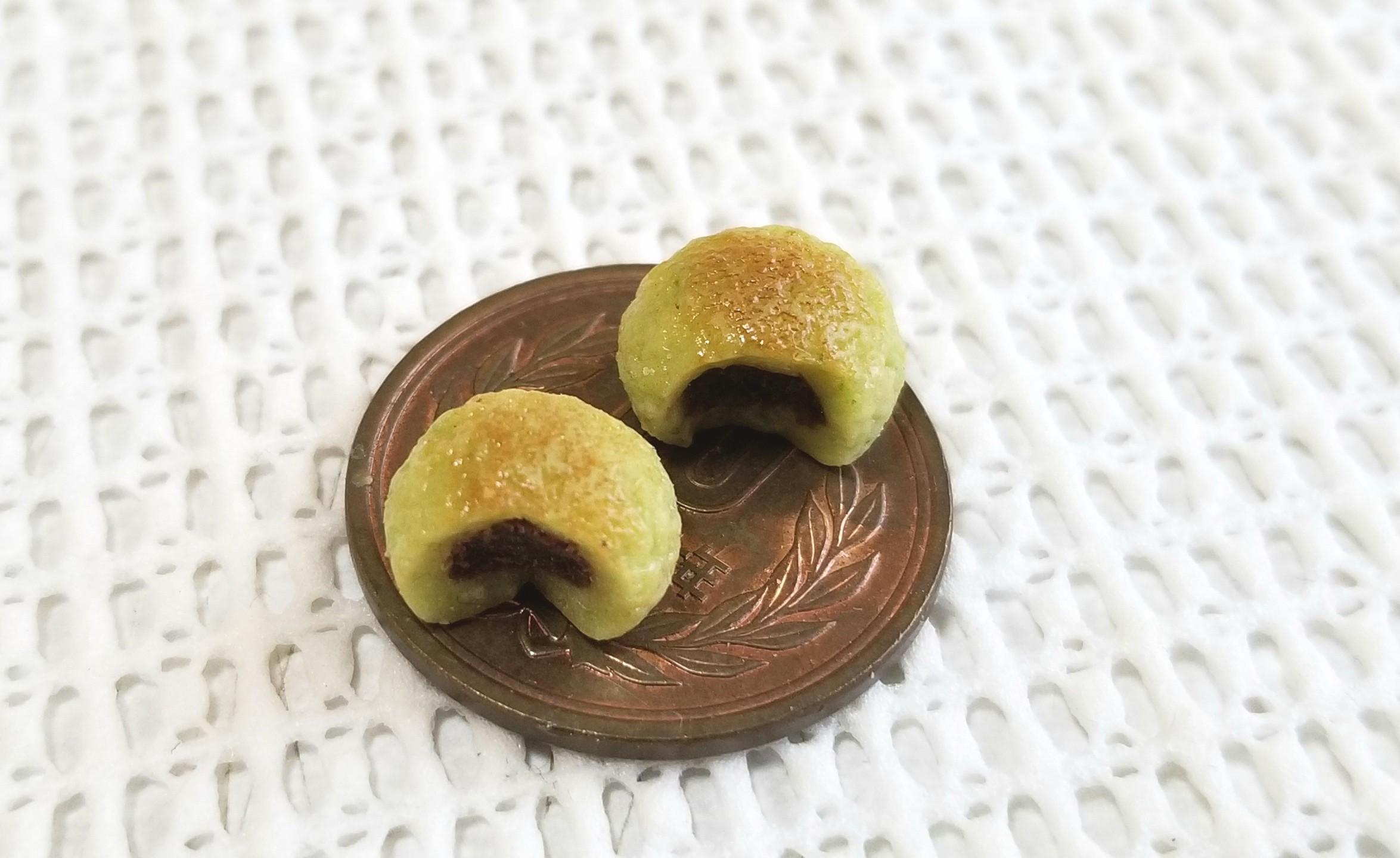 ミニチュアフード, よもぎパン, かじりかけ, 樹脂粘土, 食品サンプル
