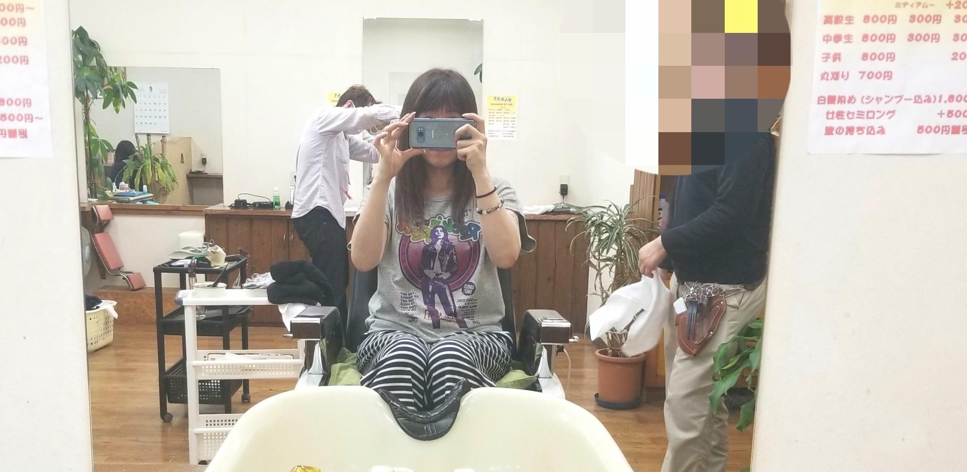 千円カット,散髪,白髪染め,愛媛県松山市,きんたろう,1000円