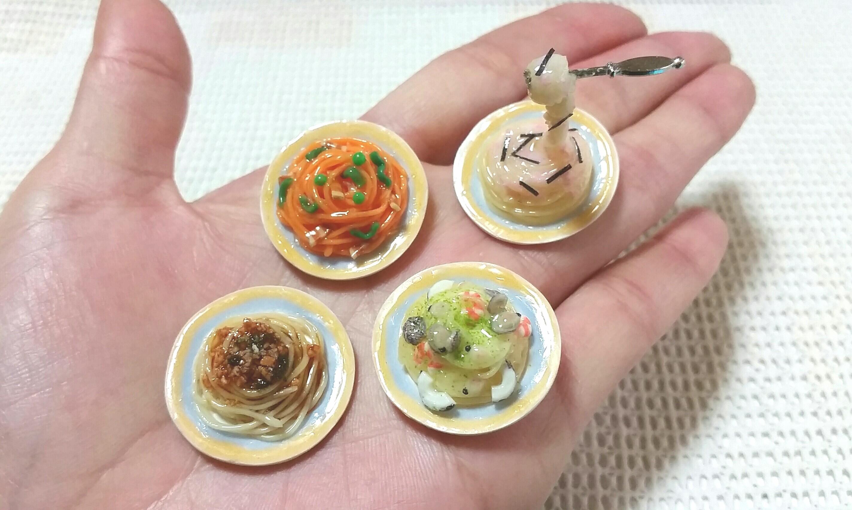 ミニチュアフードスパゲティー,パスタ,樹脂粘土,おすすめブログ
