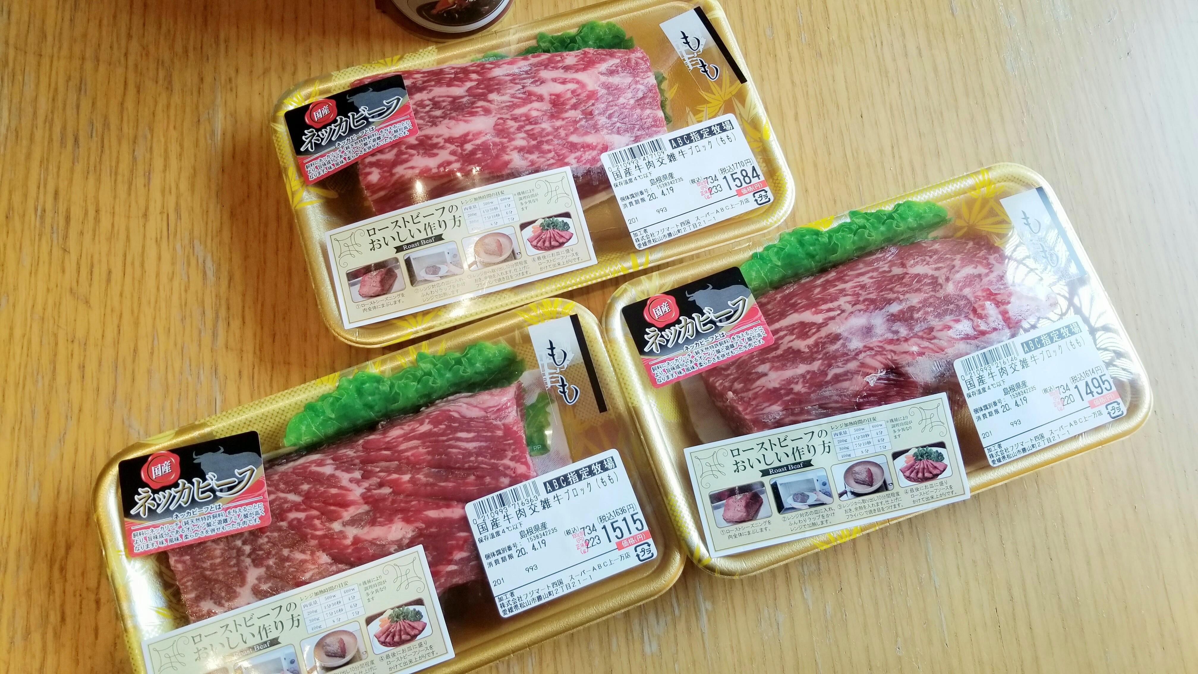 美味しいビーフシチューの作り方本格的な人気レシピ絶品牛もも肉