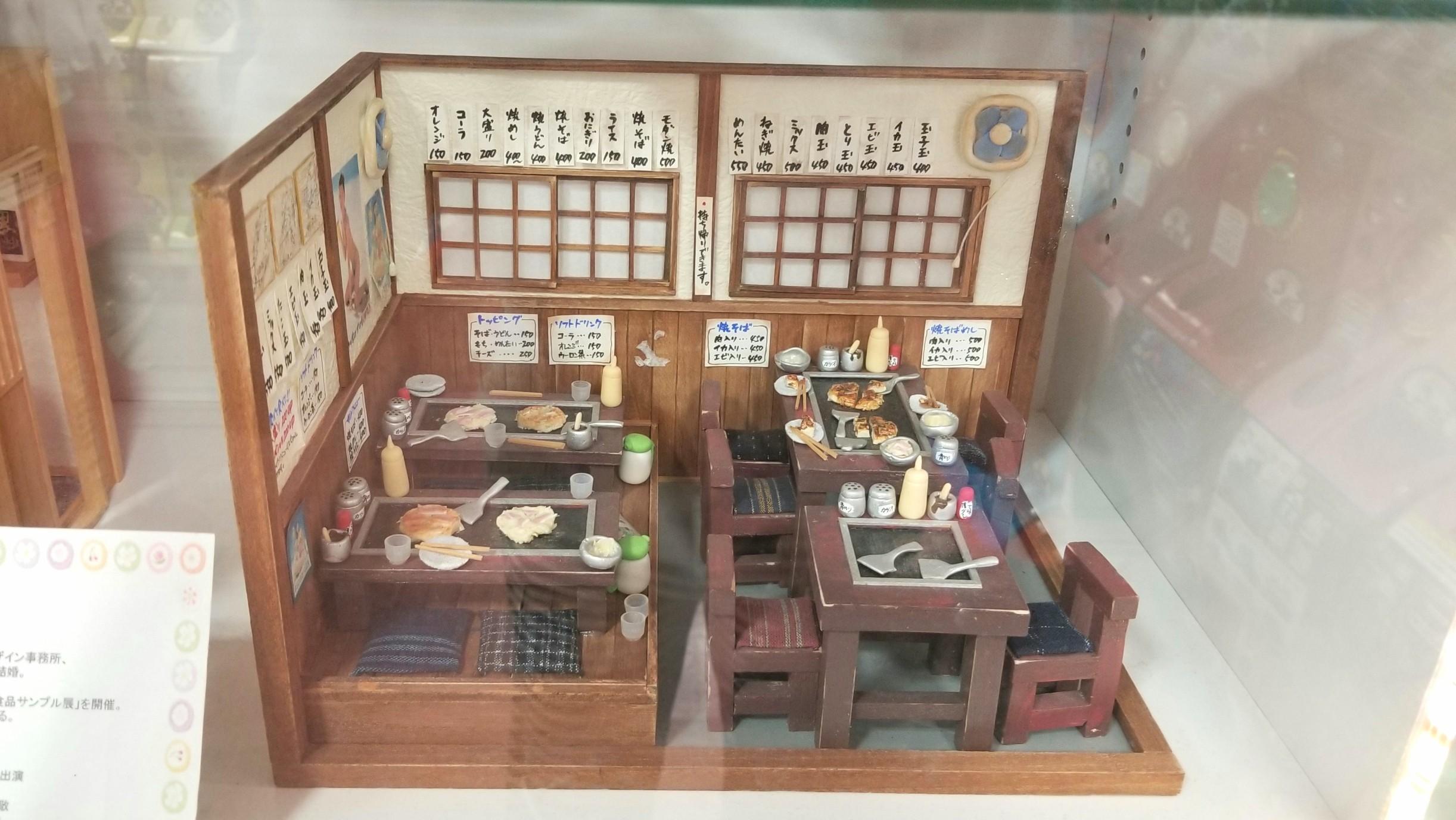 ミニチュア,粘土,お好み焼き屋さん,ドールハウス,人形,ジオラマ