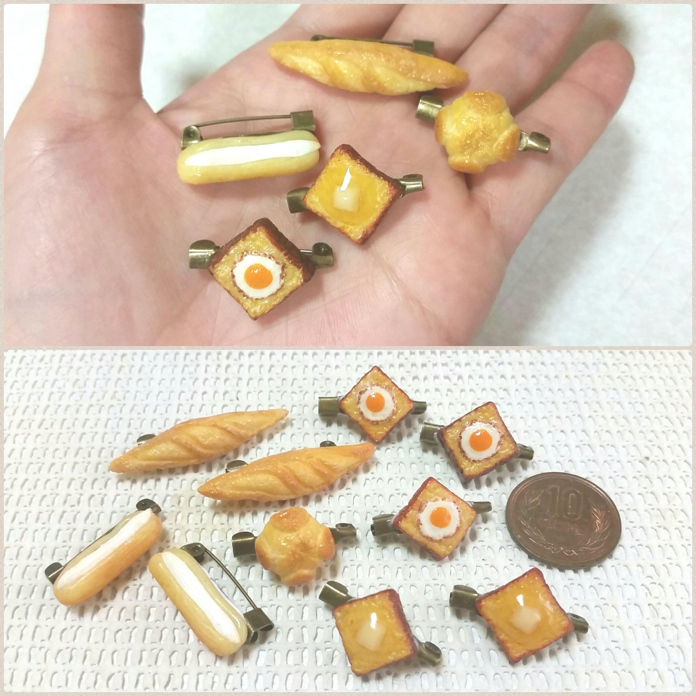 ミニチュアフード,パン,かわいい,食べ物,ハンドメイド,アクセサリー