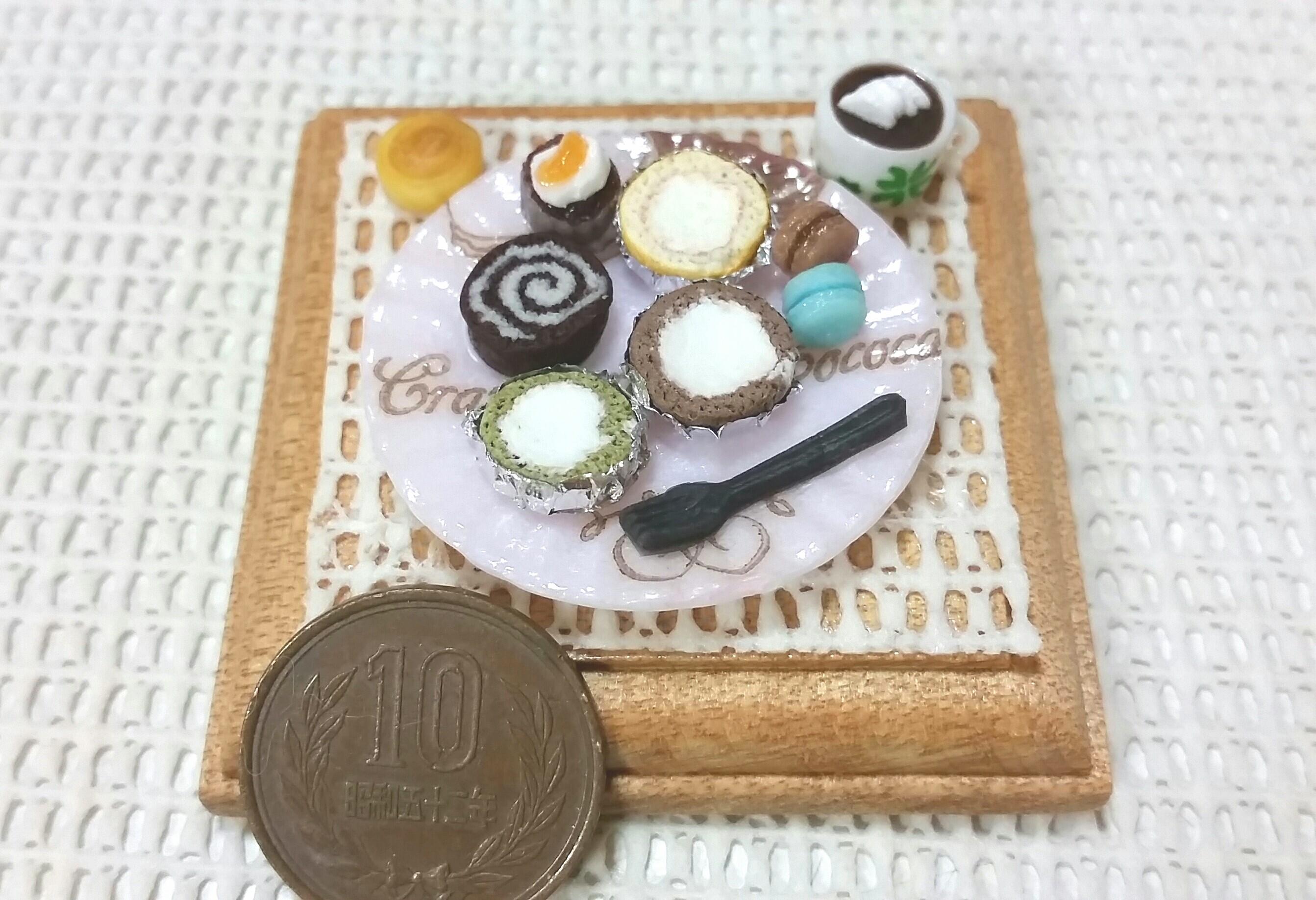 ロールケーキ,ミニチュアフード,紙粘土,初心者,有名ブログ,作家