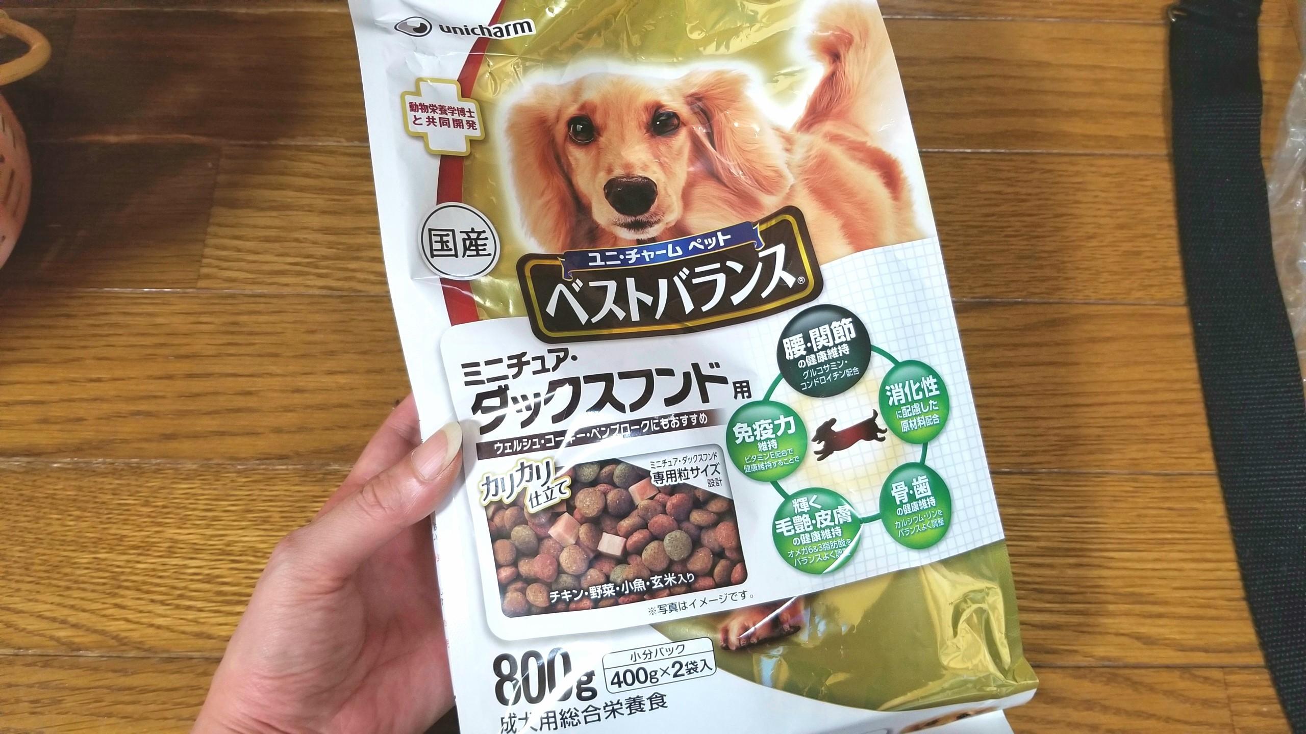 老犬,ベストバランス,ペットの食事管理,ドッグフードをペースト状に