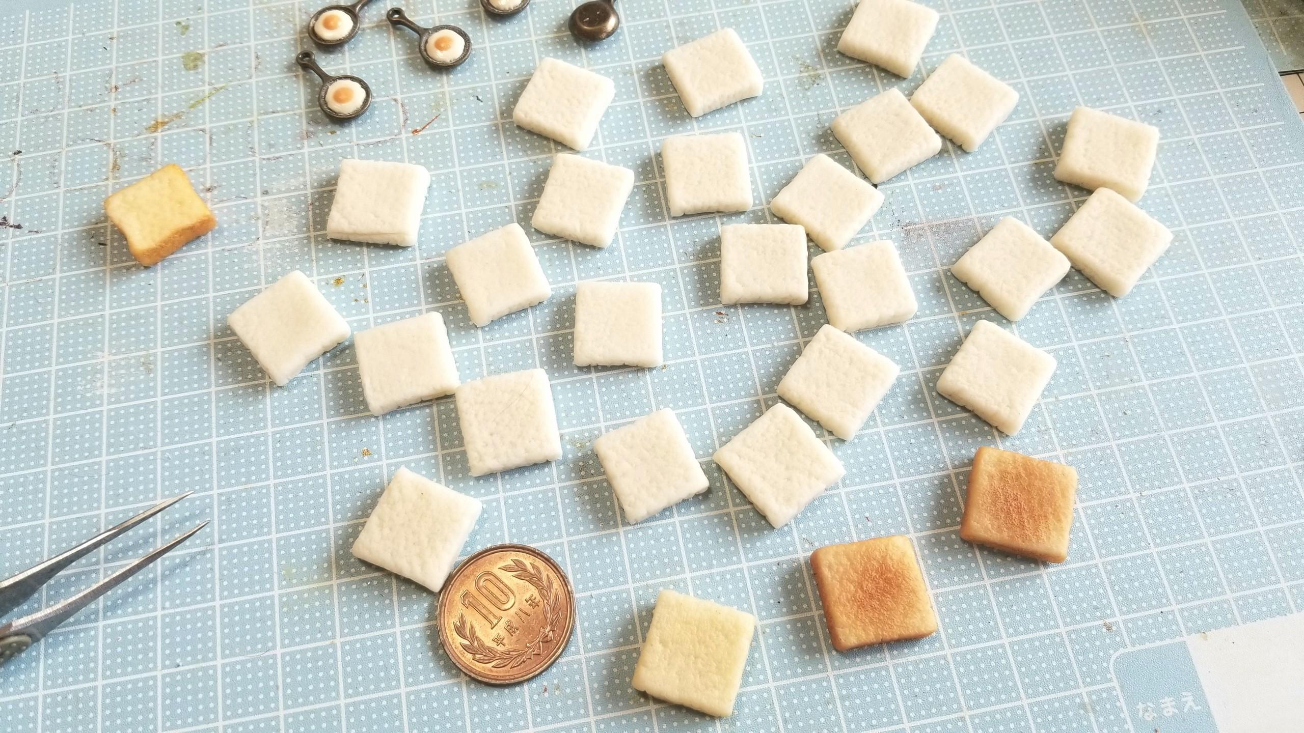 ミニチュアの作り方,トースト,樹脂粘土アート作品自作,ドール用小物
