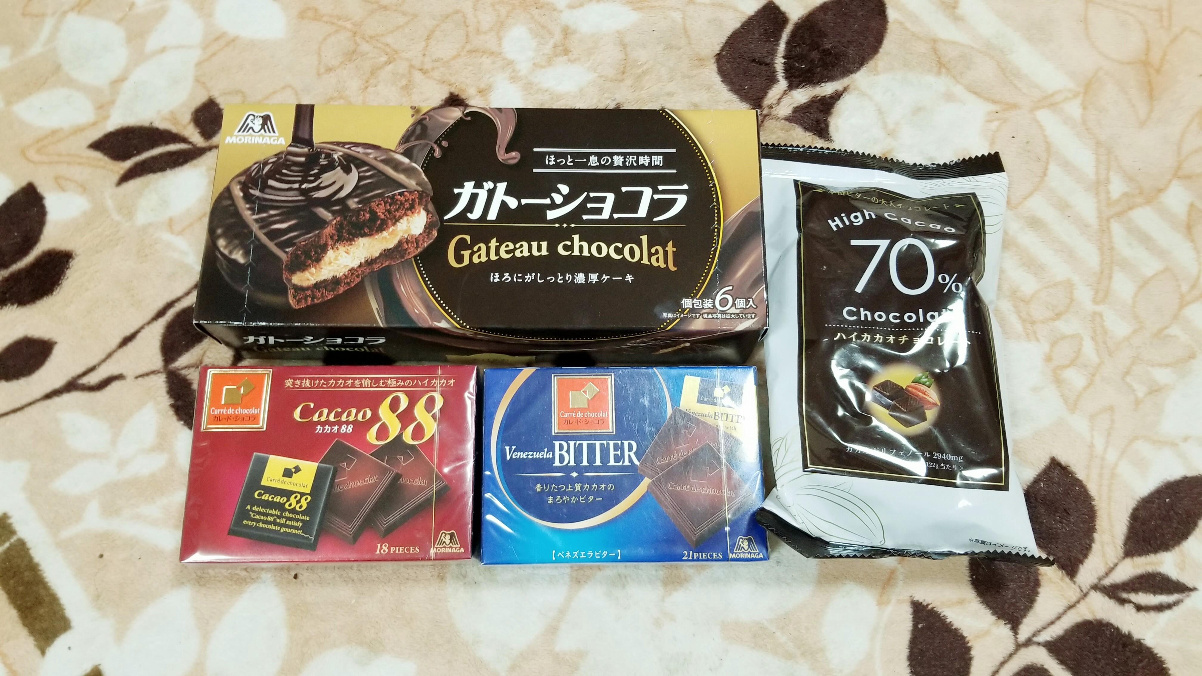 ベネズエラビターチョコレート大好きガトーショコラおいしいおすすめ