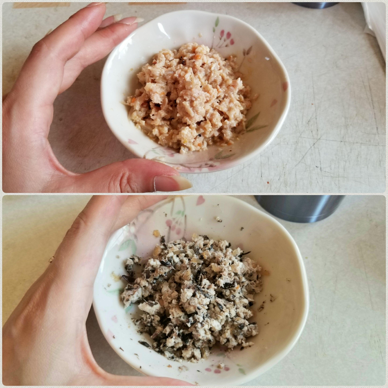 ペット老犬介護介抱食事ご飯をたべない食べてくれる調理方法