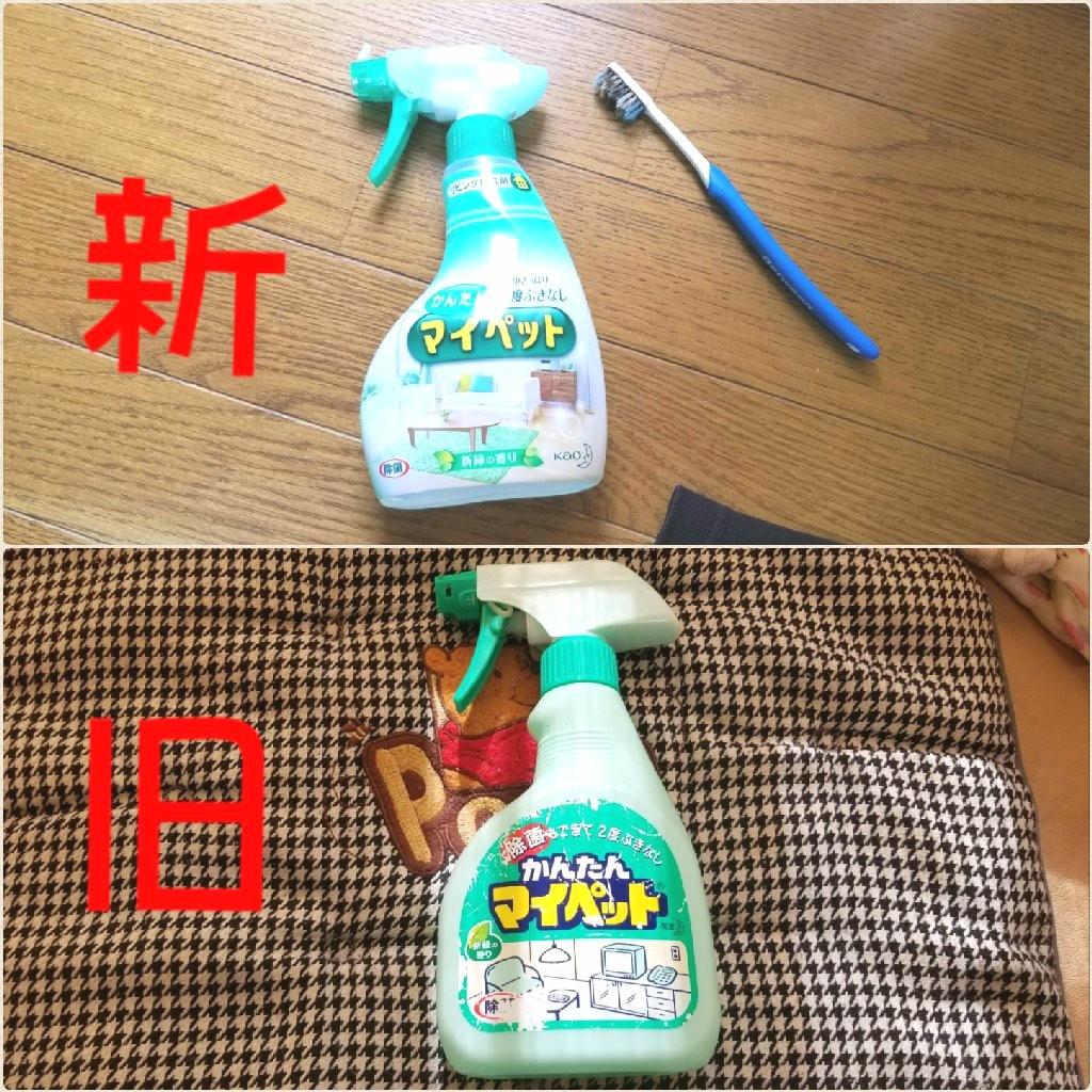 大掃除,便利グッズにアイテム,いつからいつまで,おすすめ洗剤,楽しく