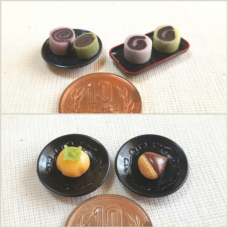 見て欲しい美味しそうな和菓子,本物に似てる,上品で甘さ控えめ,玩具