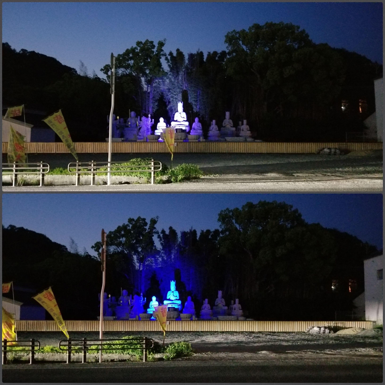 七色に変化するお墓石手寺夜綺麗なイルミネーションおばいとこ一緒に