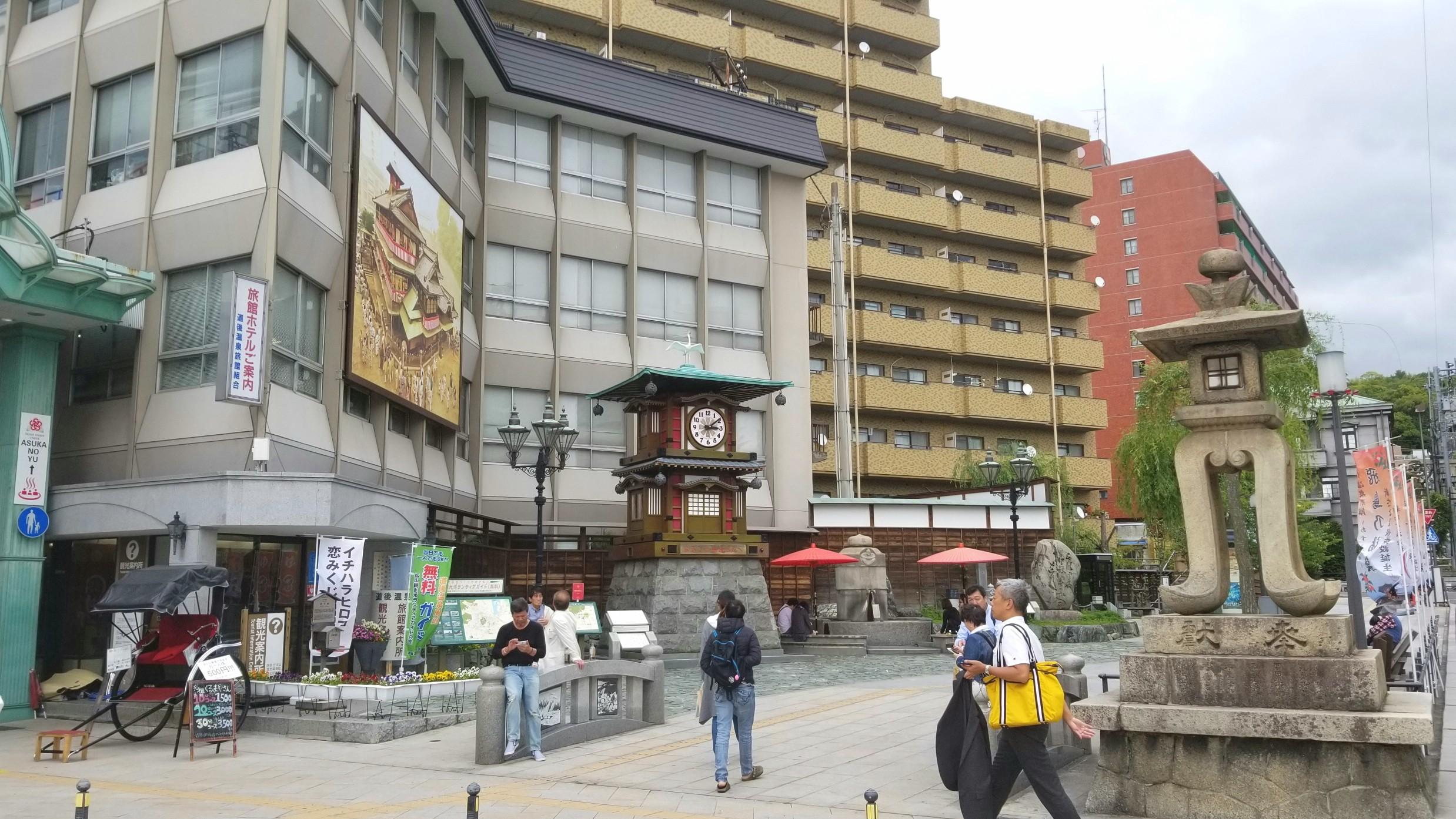 愛媛県,道後,からくり時計台,旅行,観光名所,散策,町並み,古い建物