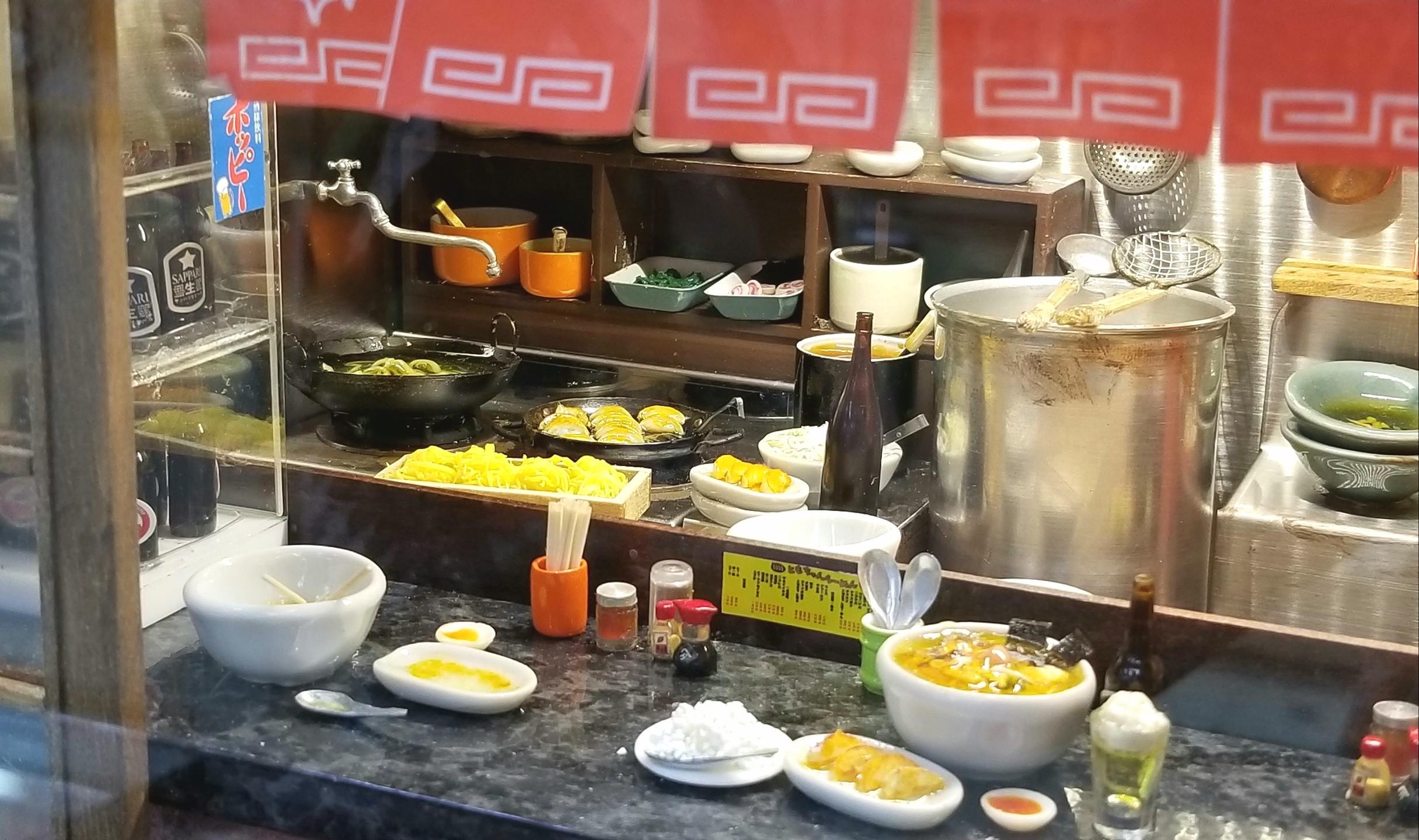 ミニチュア, ミニ厨房庵, 京王百貨店ドールハウス展, 食品サンプル