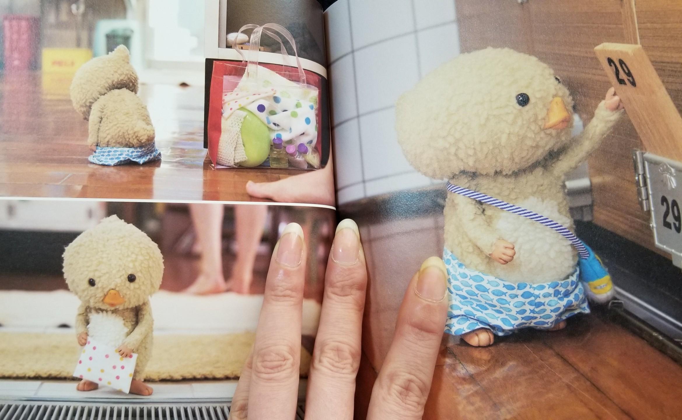 写真集,東京トガリ,フォトブック,感想,可愛い,切ない,銭湯,お風呂
